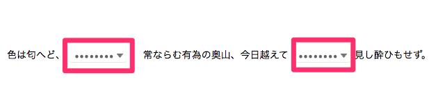 スクリーンショット_2015-10-11_22_36_43